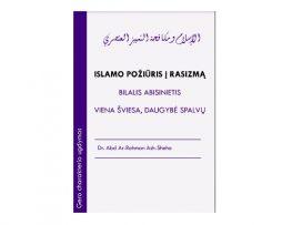 islamo-poziuris-i-rasizma-virselis