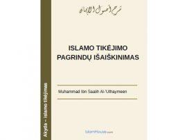 Virselis - Islamo tikejimo pagrindu isaiskinimas